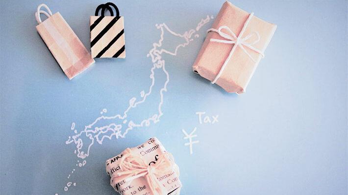 日本地図と贈り物の画像