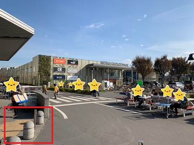 コストコ入間店とアウトレットが写っている写真