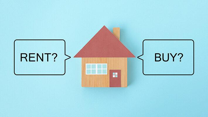 マイホームの購入派か賃貸派かの比較画像