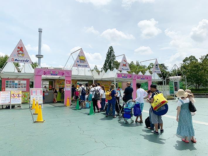 遊園地入り口の画像