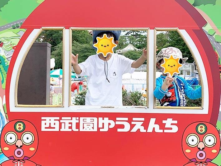 西武園ゆうえんちでの記念撮影画像
