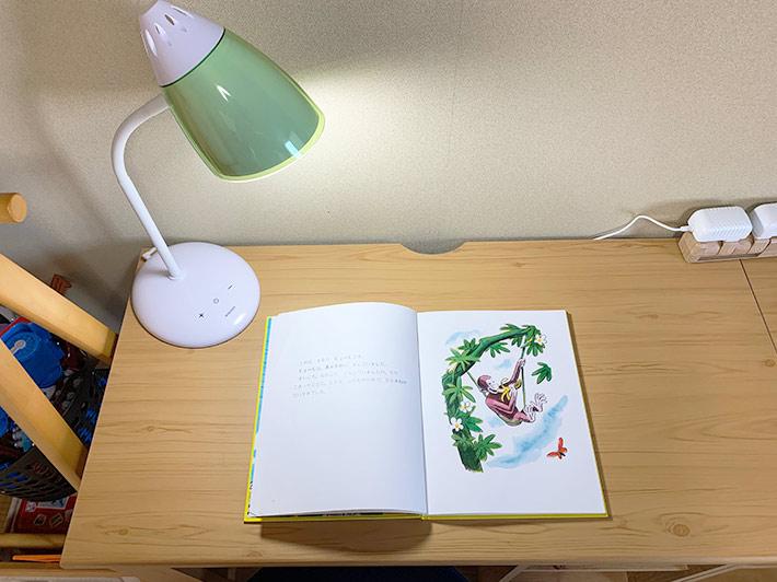 勉強机とライトと本