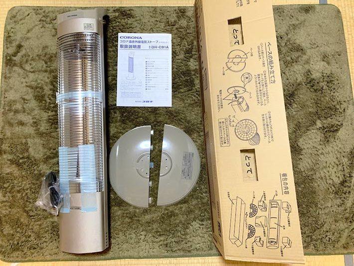 電気ストーブCORONAのDH-C91A(N)の梱包内容