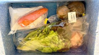 ヨシケイで配達された食材