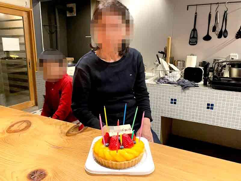 おばあちゃんの誕生日会